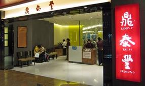 din thai fung Shanghai