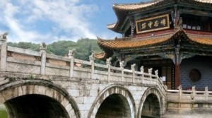 Which type of accommodation for a trip in China?