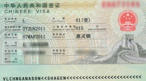 Chinese visa to reside permanently