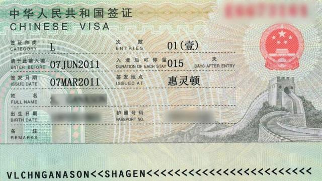 Visa chinois pour résider de façon permanente