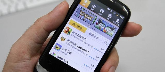 Téléphone fixe et portable en Chine