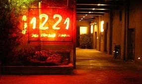 1221-restaurant-shanghai